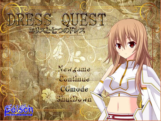 Dress Quest エリスと七つのドレス 攻略 回想埋め