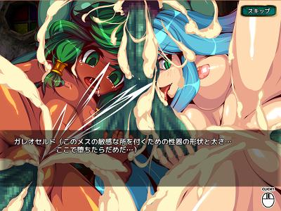 トビ姫-InterBreed- レビュー