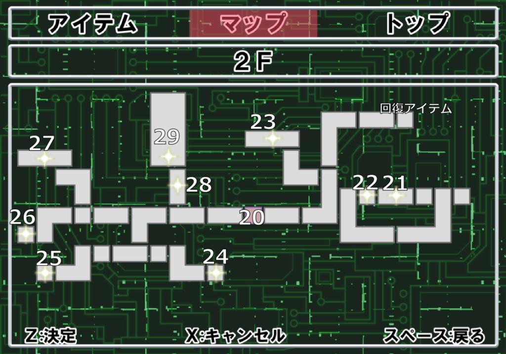 2Fmap
