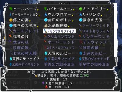 ScreenShot_2015_0130_23_43_58